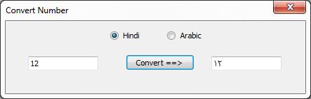 تغير شكل الأرقام من العربية إلى الهندية (الانكليزية )